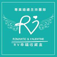 Rv幸福收藏盒/婚禮主持顧問
