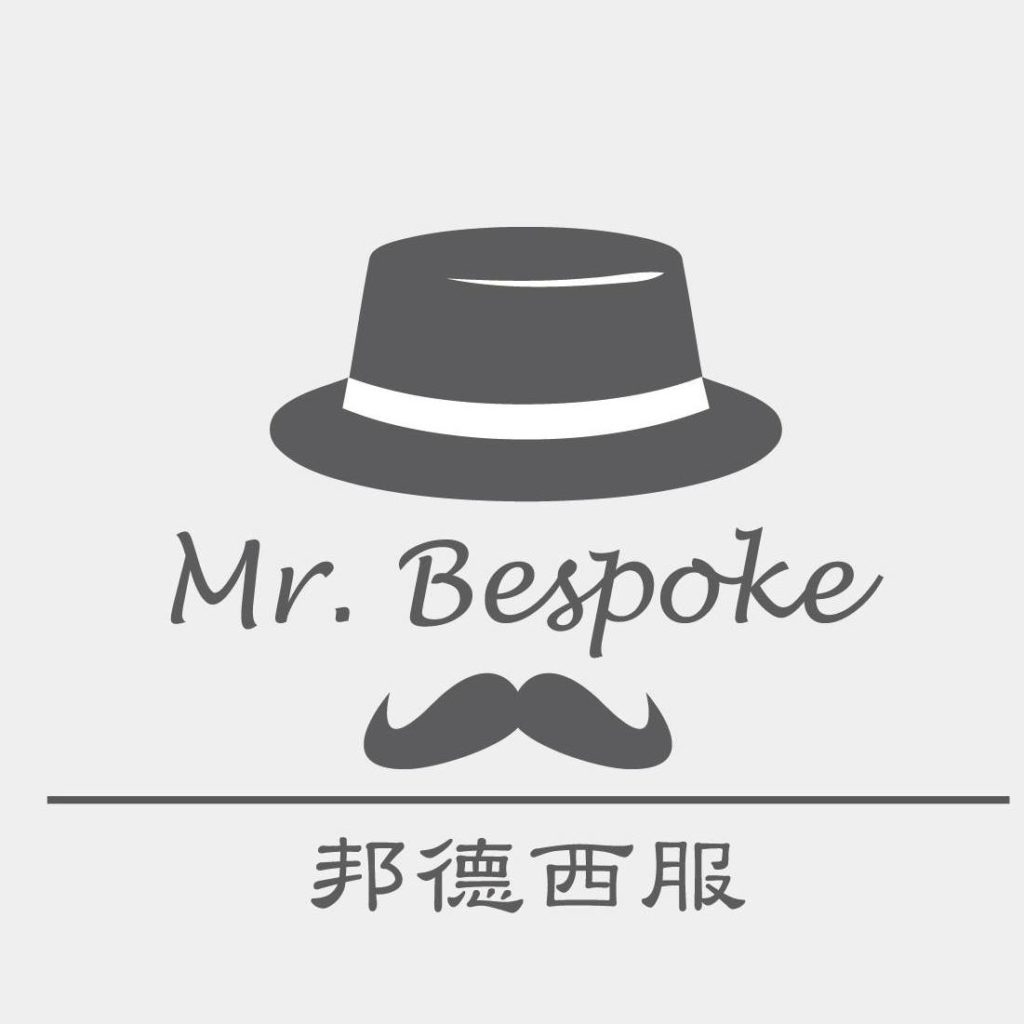 邦德西服Mr.Bespoke